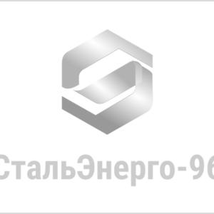 Уголок не равносторонний 125x80x10 ГОСТ 8509-93, 8510-93, сталь 3сп5, L = 9, 11.7 м