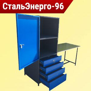 Столы производственные для разных специальностей ВРС, СПМ, СМ